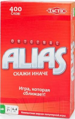 Алиас Original (компактная версия)